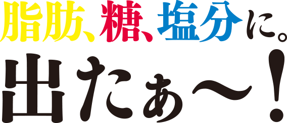 清 オンライン 日